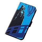 レイ・アウト iPhone 6/6s スター・ウォーズブックレザーケース (ICカード収納×1 / スタンド機能 / マグネット蓋) 和/ダース・ベイダー  RT-SWP9C/DV