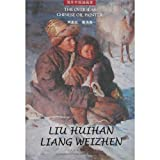 img - for Liu Huihan Liang Weizhen -- Overseas Chinese Oil Painter (Chinese Edition) book / textbook / text book
