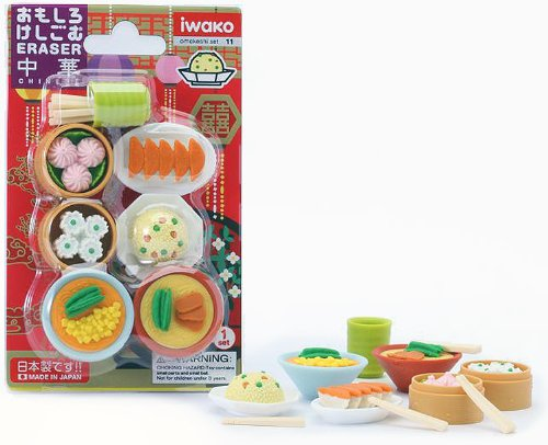 Iwako Japanese Chinese Foods Eraser Set - 1