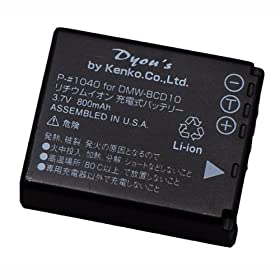 【クリックで詳細表示】ENERG デジタルカメラ用バッテリー Panasonic DMW-BCD10対応 LUMIX TZ1/TZ3用 P-♯1040: カメラ・ビデオ