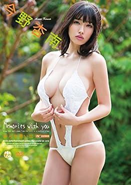 あんな思い出 今野杏南(限定生写真(1枚付き))(数量限定)(エアーコントロール) [DVD]