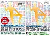 DVDとWiiで骨盤フィットネス (骨盤フィットネスシリーズフル活用マニュアル 同梱)