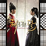 太陽を抱いた月 韓国ドラマOST (MBC)(韓国盤)