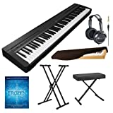 Yamaha P Series P35B 88-Key Digital Piano (Black) + Portable X Style Keyboard Bench + Adjustable X Style Keyboard Stand + Alfred's Teach Yourself to Play Piano