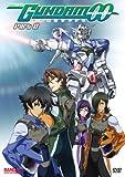 echange, troc Mobile Suit Gundam 00 Season 1: Part 2 [Import USA Zone 1]