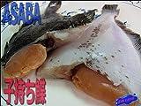 磯の高級魚「子持ちカレイ-5kg」浅葉鰈12尾、煮付け最高!! ランキングお取り寄せ