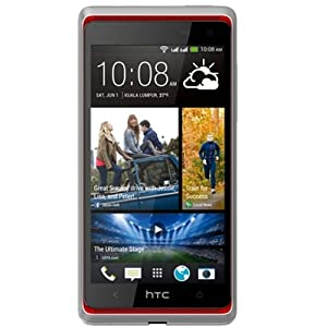 HTC Desire 600 Dual Sim Available at Rs 20,300 - Best Price + One Day Delivery