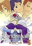 Landreaall: 5 (ZERO-SUMコミックス)