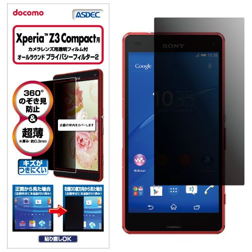 ASDEC [All-round Privacy Filter 2 (Screen Protector)] for SONY Xperia Z3 Compact. Ultra-thin 4-Way Anti-Spy ( 360 Degree Privacy ) Filter with Anti-glare & Hard coating [1-Pack] (Protective Sheet For Sony Xperia compare prices)
