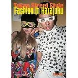 Tokyo Street Style: Fashion in Harajukuby Tiffany Godoy