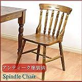 【カントリー家具/パイン家具】スピンドルチェア (スピンドルバックチェア/ダイニングチェア/食卓椅子/木製) アンティーク・ブラウン色 | シャビーシックなフレンチスタイル