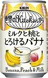 キリン 世界のKitchenから ミルクと桃ととろけるバナナ 280g×24本