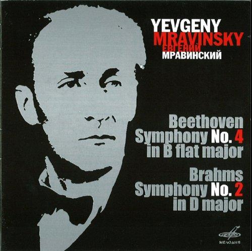 Symphonie No.4 En Si Bémol Majeur Opus 60 I Symphonie No. 2 En Ré Majeur Opus 73