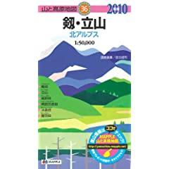 ���E���R 2010�N�� (�R�ƍ����n�} 36)