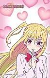 キャラクターメールブロックコレクション「まりあ†ほりっく」