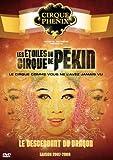 echange, troc Les étoiles du cirque de Pékin