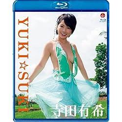 寺田有希 YUKI☆SUKI(Blu-ray Disc)
