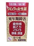 【指定第2類医薬品】ツムラの女性薬 ラムールQ 140錠 ランキングお取り寄せ