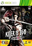 KILLER IS DEAD PREMIUM EDITION【CEROレーティングZ】