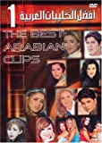 echange, troc The Best Arabian Clips / Vol.1