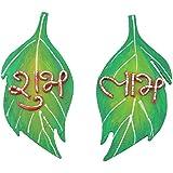 999Store Handmade Multicolour Wooden Leaf Shubh Labh Diwali Door Hanging