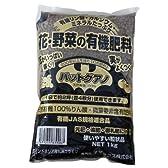 【花・野菜の有機肥料】バッドグアノ 1kg