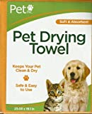 PET DRYING TOWEL SOFT & ABSORBENT BY PET INC.