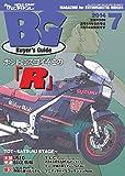 Mr.Bike (ミスターバイク) BG (バイヤーズガイド) 2014年 07月号 [雑誌]