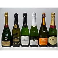 セレクション世界のスパークリングワイン飲み比べ白 辛口6本セット(イタリア2本 フランス2本 スペイン2本)泡ワイン750ml×6本セット