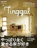 Tinggal (ティンガル) Vol.2