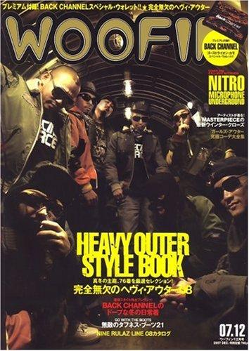 WOOFIN' (ウーフィン) 2007年 12月号 [雑誌]