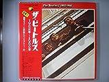 1962年~1966年[LPレコード 12inch]