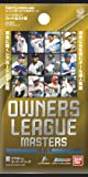 プロ野球 OWNERS LEAGUE MASTERS 2012【OLM01】 (BOX)