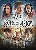 ミュージカル スクールOZ OST (韓国盤)