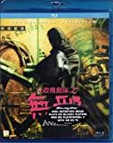 Image de Ghost In The Shell 2 - Innocence Blu-Ray (Region A) (English Subtitled)