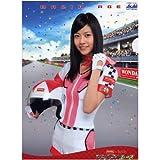 AKB48 クリアファイル WONDA×AKB48 ワンダフルレース【阿部マリア】