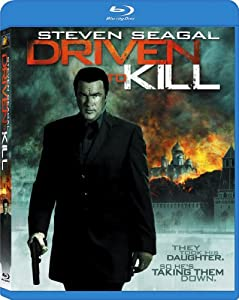 Driven to Kill [Blu-ray]