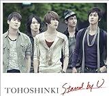 東方神起「Stand by U」