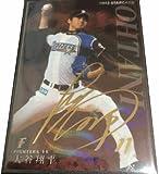 日本ハム 大谷翔平 金箔サインカード プロ野球チップス 2013