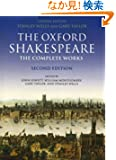 William Shakespeare: The Complete Works (Oxford Shakespeare)