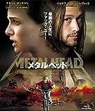 【おトク値!】メタルヘッド Blu-ray[Blu-ray/ブルーレイ]