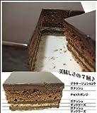 アメール (チョコ好きにはたまらない大人の苦味のケーキ)