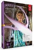 Adobe Premiere Elements 14 ��{�� ��芷���E�A�b�v�O���[�h��