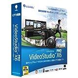 VideoStudio Pro X6 通常版
