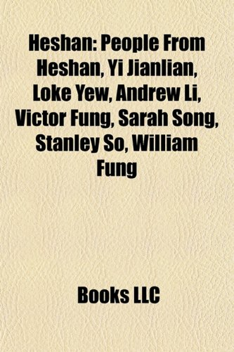 heshan-people-from-heshan-yi-jianlian-loke-yew-andrew-li-victor-fung-sarah-song-stanley-so-william-f
