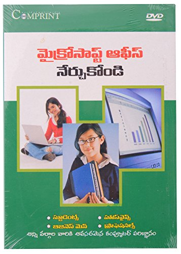 MS OFFICE TELUGU VERSION DVD COMPRINT