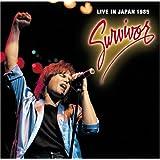 Live in Japan 1985