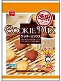 徳用 クッキーミックス 600g(150g×4P)×6袋
