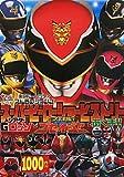 東京ドームシティアトラクションズ スーパーヒーローショーヒストリー