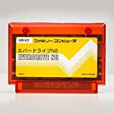 EverDrive N8 Famicom Edition Flash Cart for Famicom and Famaicom-clon systems